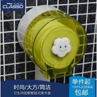 卡兰苏卫生间厕所防水创意笑脸卫生纸巾盒卷纸筒小卷纸盒9515