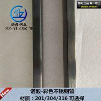 佛山诺毅厂家直销304/201不锈钢拉丝钛金管