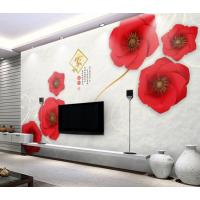 朱居家 电视机瓷砖背景墙3d现代简约玉石客厅中式影视墙砖