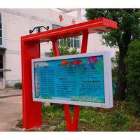 广州番禺厂家制作食品安全宣传栏