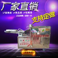 供应创工大型款全自动麻花机自动切断麻花机厂家直销货