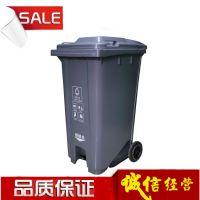 专业垃圾桶生产厂家 240L塑料脚踏垃圾桶 量大优惠