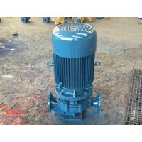 厂家供应ISG125-125管道泵,管道加压泵,管道循环泵