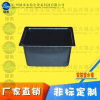 高密度耐酸碱实验室玻璃钢水槽 化验室水槽 实验室水槽 医用水槽 禄米