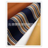长期供应美国suanbrella面料 织物 遮阳棚布料 腈纶布料 帐篷面料