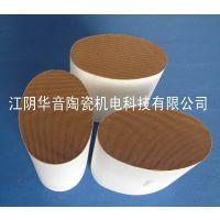 供应供应北京现代伊兰特国Ⅳ三元催化剂载体