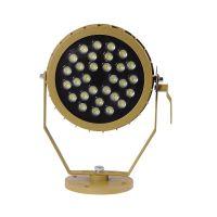 供应升降式投光灯塔﹏LED防爆灯36W≧山东