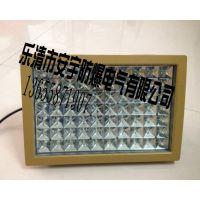 供应供应LED灯具型号BLD97-80WLED防爆灯价格(光通量10400LM)防爆灯80W厂家