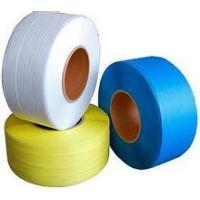 江东 江北 镇海厂家生产打包带 优质打包带 包装打包带 PP打包带