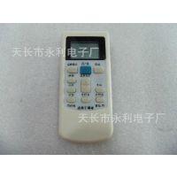 华凌HYPFCR-44代替HYPFCR-39 HYK-01 HYK-03 HYK-06空调遥控器