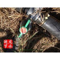 农用灌溉水带输水带微喷带滴灌带接口 2寸1寸四通