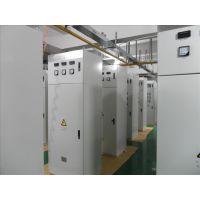 北京厂家供应低压成套配电柜设备,电气柜,控制柜,配电箱柜