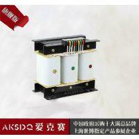 专业产销三相干式伺服变压器   SG-2500VA