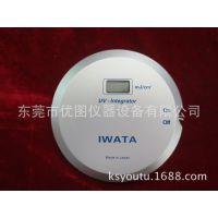 光学计量标准器具 进口uv能量计 日本Iwata