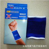 厂家直销 护腕批发 专业健身棉纱护腕 网球护手腕 运动护腕 混批