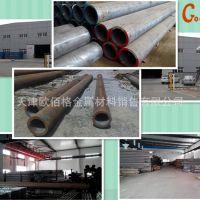 供应军工品质42CrMoA无缝钢管 35CrMo合金管