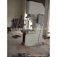 10t单臂液压机,15t落地式单柱油压机,油压冲床图片