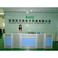 深圳手机显示屏LCD TFT通用液晶显示器LCM模块组件来料加工定做