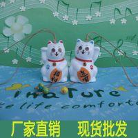 直销手工招财猫白瓷挂饰风铃系列4批发陶瓷创意招财猫咪系列摆件