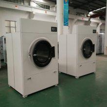学校洗衣房用烘干机HGQ-50