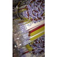 【墨意堂】厂家直供水写布中号米格带轴水写布加厚牛津清水练字布