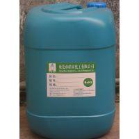 无腐蚀中央空调除垢剂 冷却塔水锈水垢专用清洗剂