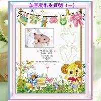 批发精准印花十字绣羊年宝宝出生证明马宝贝足迹印手脚放宝宝照片