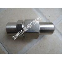 精品打造JB/T970带O型圈平面密封不锈钢对焊式直通中间液压活接头