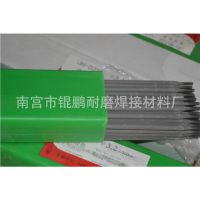供应Ni317镍及镍合金焊条Ni317镍基焊条Ni317耐磨堆焊质优价廉