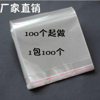 厂家直销自粘服装礼品包装袋透明塑料袋子自封口袋通用opp袋批发