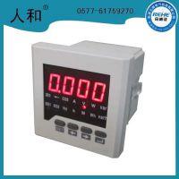 80*80单相智能多功能电力仪表 全电量测量电流电压频率功率显示