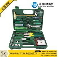 家用五金工具组合套装高档多用途组合维修工具 电讯组合