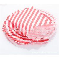居家日用/婚庆/创意派对餐饮用品一次性食品袋印条纹纸袋 18*13cm