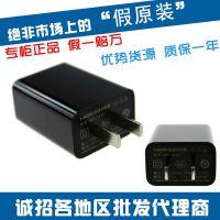 优势 正品 小米4原装充电器2A红米note增强版 平板pad快速充电头