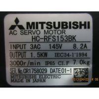 低价销售三菱伺服电机HC-RFS153BK HC-RF153B