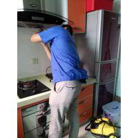 格科家电清洗设备-油烟机清洗机