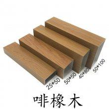 木纹铝方通厂家 铝合金方通规格_欧百得