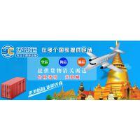 化工机械广州到泰国海运需要多长时间,国际海运物流
