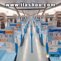 上海全线地铁拉手广告3-6号线