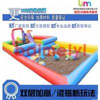 款式独特加高海洋球池充气沙滩玩具,广场儿童游乐园设备专业直销厂商