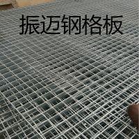 排水沟盖板#地下室排水沟盖板#沟盖板直销厂家