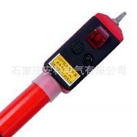 袖珍式验电笔 折叠验电器 低压验电器 测电器 方壳伸缩验电器