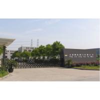 上海冠桓泵阀有限公司