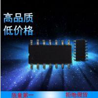 台湾PADAUK应广单片机PMC153 SOP14贴片原装现货