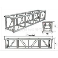 广州本捷厂家直销婚庆展览LS350x350舞台灯光架 优质铝合金展架