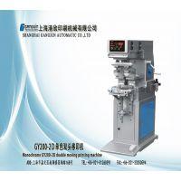 四色转盘式移印机 GY150-4C 上海港欣移印机