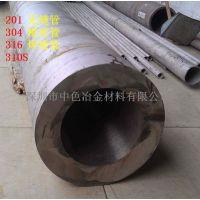 大量304不锈钢管批发 不锈钢冷拔无缝管