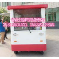 欧时利小吃车让您花一样的钱买不一样的电动小吃车