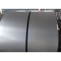 供应宝钢高强钢HC220P规格齐全低价出售