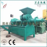 炭粉成型机生产线视频 万启机械